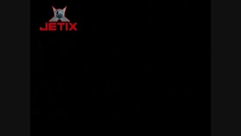 Реклама Jetix 2007.mp4