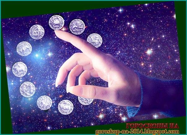 астрологический прогноз на следующий год от павла глобы