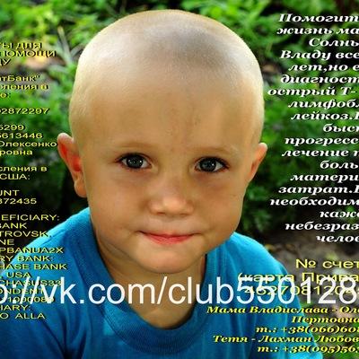 Любовь Лахман, 6 июня , Полтава, id15785390