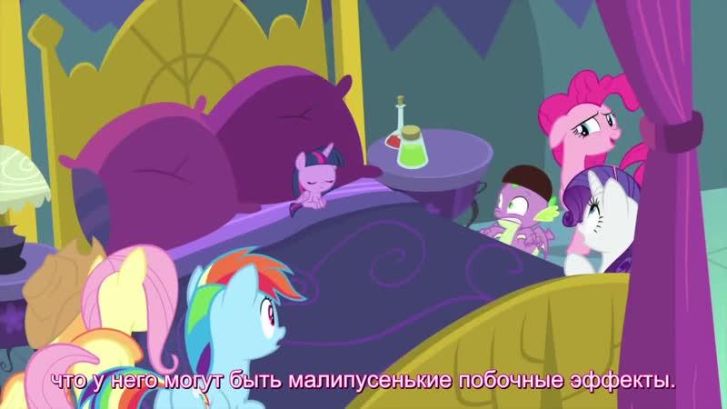 My Little Pony _ Короткометражка - Ail-icorn (русские субтитры) [Высшее качество (больше)]