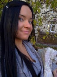 Мария Максимова, 7 июня 1992, Таганрог, id155348184