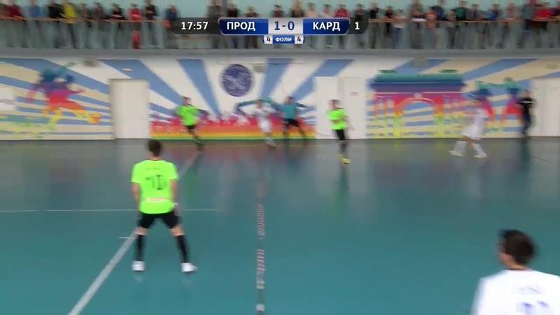 Highlights   Продексім 4-2 Кардинал-Рівне   Кубок ліги. Група А. Тур 1