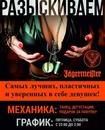 Софья Шохина фото #44