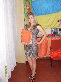 Таня Овчаренко, 13 марта , Никополь, id51502123