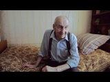 Первые 11 минут документального фильма