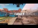 Fallout 4 - Фалафалут пришёл, держись детка