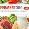 Фермер - Экологически чистые продукты