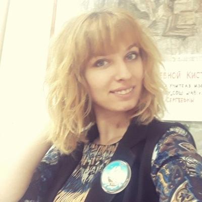 Ольга Авдеева