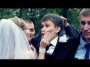 Самый зажигательный свадебный клип - Ольга и Артем 03.08.2013 г.
