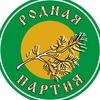 Родная партия в Хабаровском крае