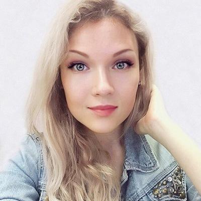 Екатерина Сергунина