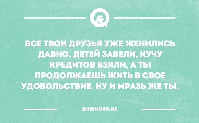 https://pp.vk.me/c543100/v543100554/2062b/miQuFu-Yxic.jpg