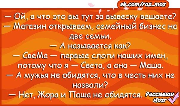 https://pp.vk.me/c7003/v7003341/1915a/UA2j6Vu0bk8.jpg