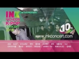 Трейлер 10th Anniversary INK INCHEON K-POP Concert 2018