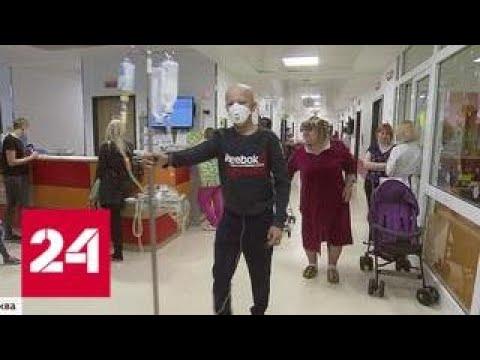 Пещерное мракобесие: попыткой выселить больных раком детей заинтересовалась прокуратура - Россия 24