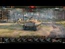 Kua1102 TV ЛБЗ 2 0 в World of Tanks рекомендации по прохождению задач в ветке Коалиция в операции Excalibur