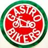 Gastro-Bikers и Ресторанный день 21.11.15