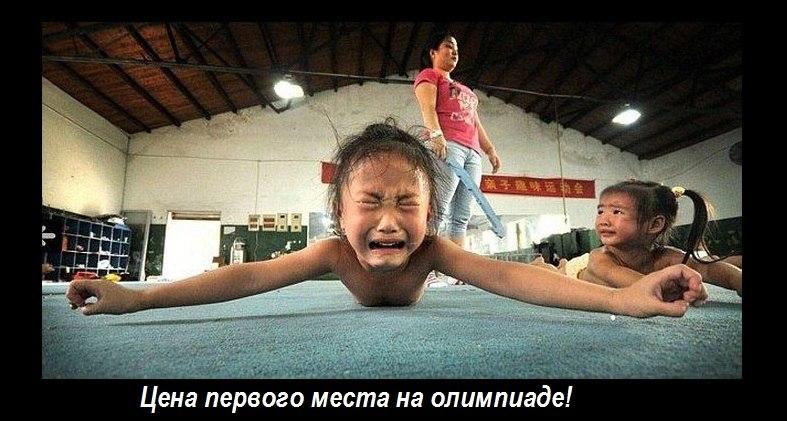 Охватила такая фотоэффект онлайн на русском держалась, если это