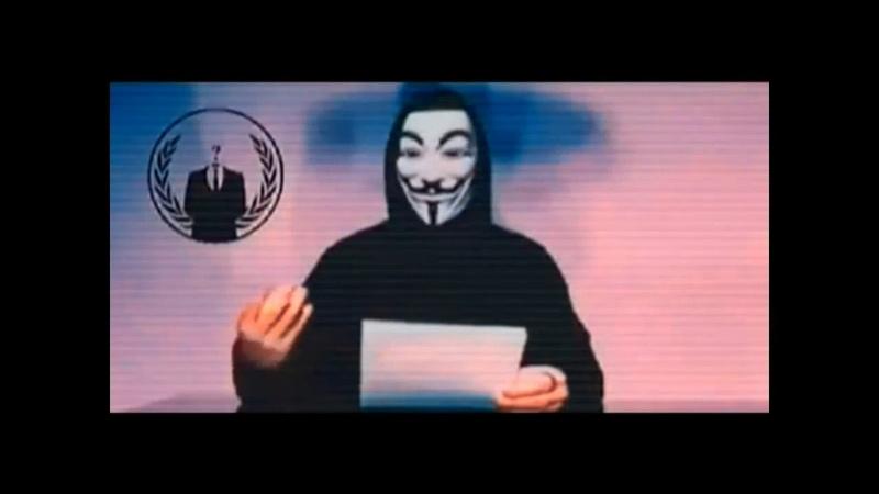 Die Herrscherklasse - Anonymous (deutsch, german)