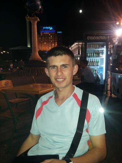 Сергій Косов, 17 августа , Киев, id58268441