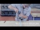 Bosch GBM Professional