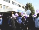 44 School Gymnasium Uralsk