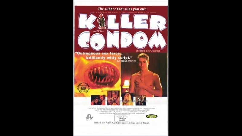 Killer Condom / Kondom des Grauens / Презерватив-убийца (1996)