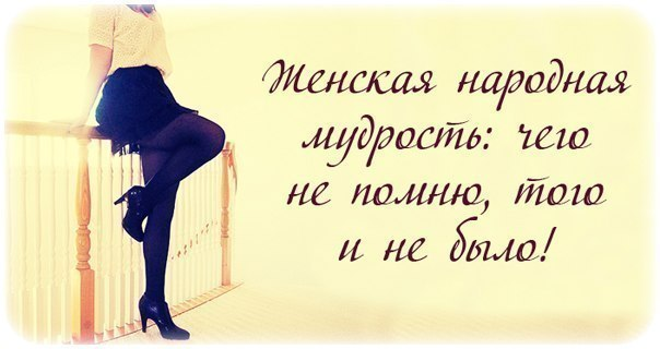 http://cs408121.vk.me/v408121684/3d75/PvmTLTWQUfc.jpg