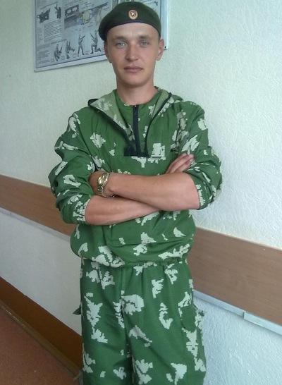 Сергей Алексеенко, 19 июля 1993, Новотроицк, id31310712