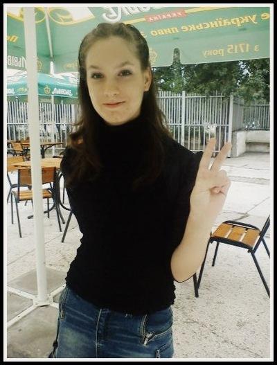 Соня Яковенко, 27 августа , Энергодар, id144663604