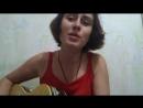 Виктория Белкина -Есть только миг (cover)