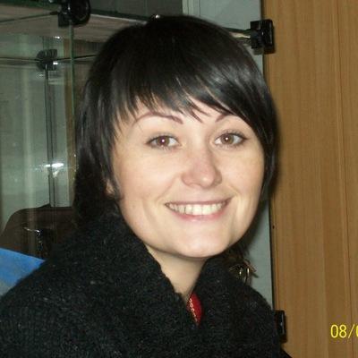 Людмила Базыкина, 1 апреля 1980, Армавир, id199147166