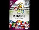 FIFA 12 - UEFA EURO 2012 Poland-Ukraine Турне- 17