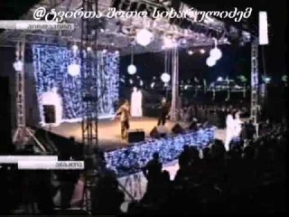 jgufi miraji ayvavebula saaxalclo koncerti anaklia jgufi mirajs usminet da ar daidardot!