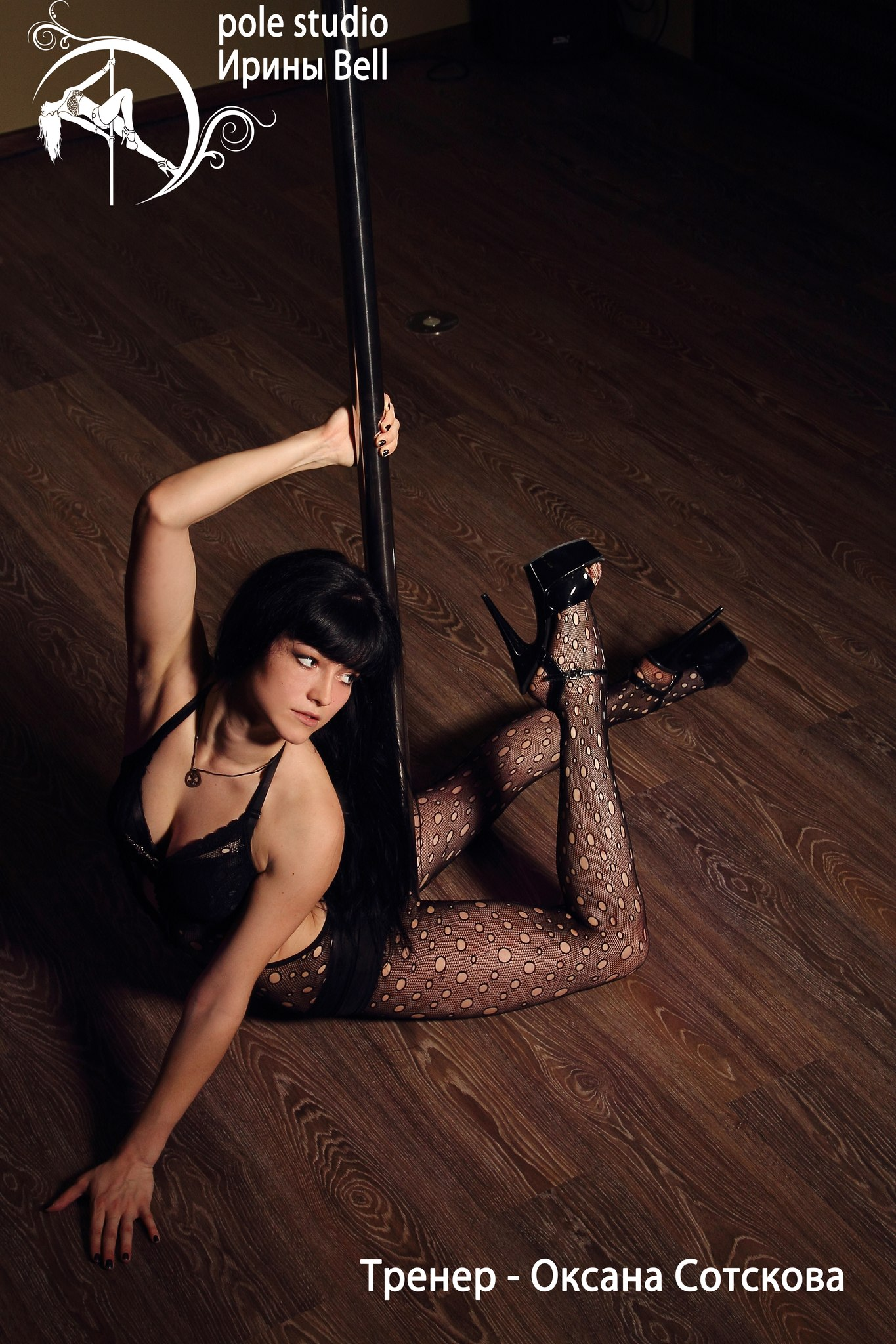 Pole dance studio Irina Bell in Rostov-on-Don