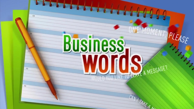 Business Words 12 Image
