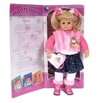 игрушки для девочек за 200 рублей