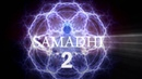 Samadhi Movie 2018 Part 2 It's Not What You Think