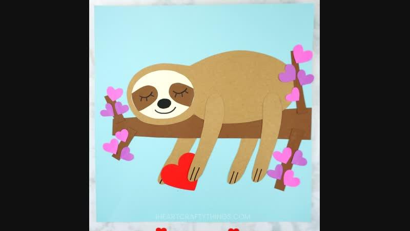 Валентинка Влюблённый ленивец