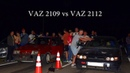 VAZ 2109 vs VAZ 2112