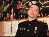 Київські ліцеїсти вшанували
