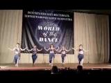 Фестиваль восточного танца г. Днепр