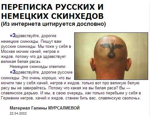 Против российского актера Панина открыли второе дело в Крыму. Ему светит 5 лет - Цензор.НЕТ 8677
