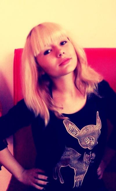 Екатерина Сарина, 14 декабря , Слюдянка, id208349041