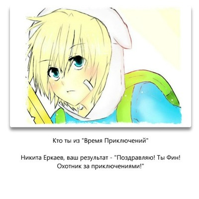Никита Еркаев, 2 июля 1999, Москва, id202283450