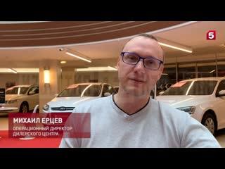 Как коронавирус повлиял на стоимость автомобилей в России