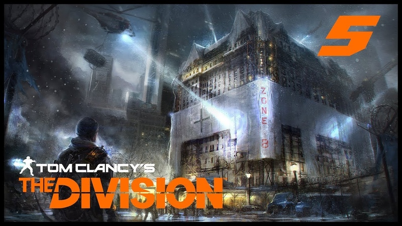 Водоснабжение   Tom Clancy's: The Division - №5