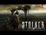 Прохождение S.T.A.L.K.E.R. - Тень Чернобыля #22 часть 1