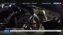 Новости на Россия 24 • Полиция изучает видео мажорки, на котором Mercedes мчится со скоростью болида