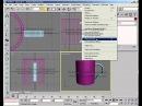 Создаем, в 3d max, сувенирную чашку и размещаем на ней логотип клиента. Видео урок